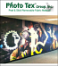PhotoTex™ Peel & Stick Removable Fabric Paper
