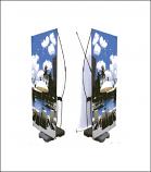 Gamma Outdoor Banner Display