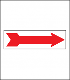 Open House Sign (Arrow Only)